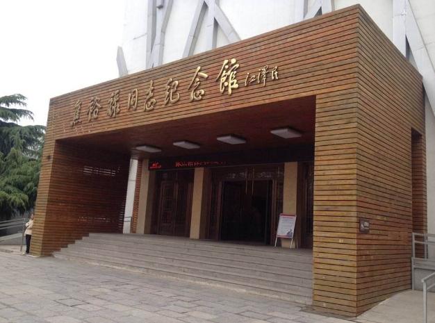 大別山精神文化培訓_延安-林州紅旗渠精神培訓基地