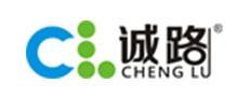 湖南诚路管业科技有限公司