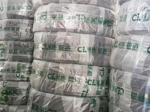 湖北PE非开挖管厂家_大口径价格-湖南诚路管业科技有限公司
