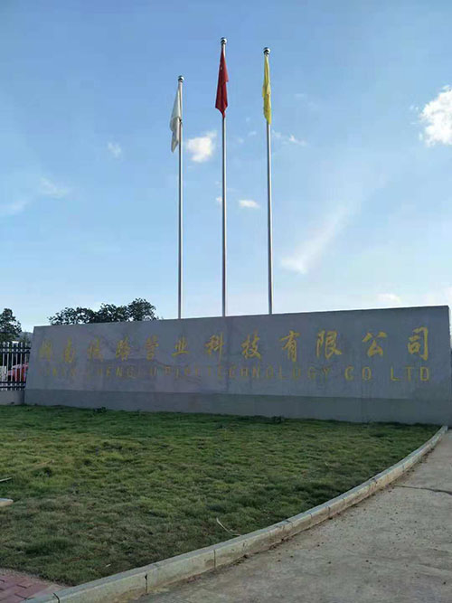排水管批发厂家_大口径PE管厂家-湖南诚路管业科技有限公司