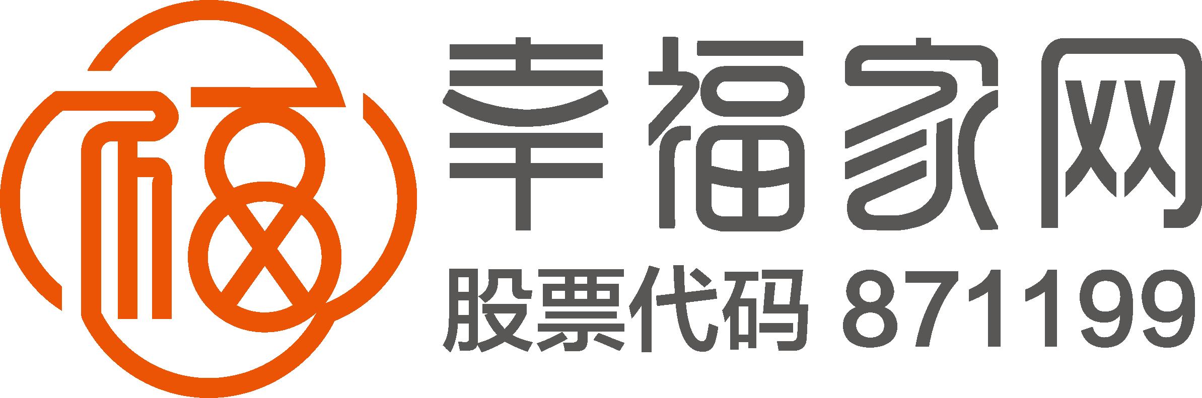 珠海天庆粤凯广场二期_ 房产中介平台相关-幸福家
