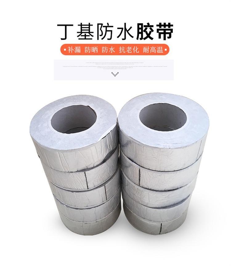 济宁大橡塑厂家直销_大保温、隔热材料价格-东营富洲商贸有限公司