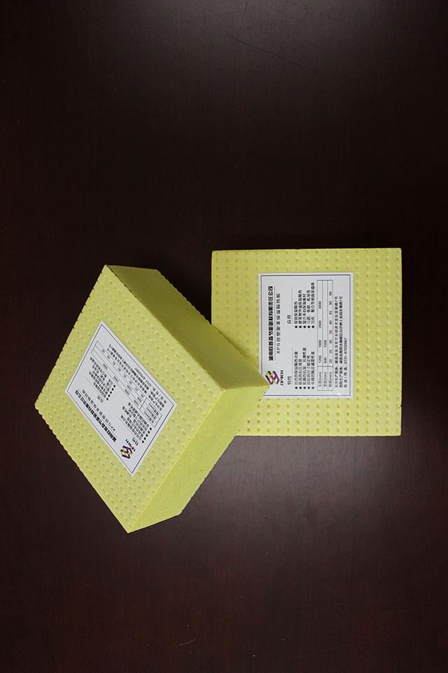 湖南xps挤塑板生产厂家_阻燃板材电话-湖南欧普森节能新材有限责任公司