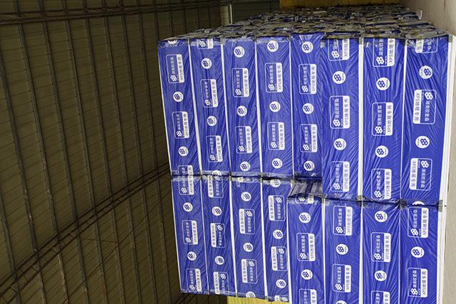 长沙外墙聚苯板生产厂家_外墙板材-湖南欧普森节能新材有限责任公司