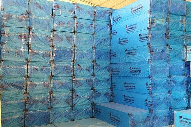 长沙泡沫挤塑板厂家_xps板材报价-湖南欧普森节能新材有限责任公司