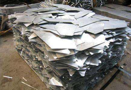 西工废旧不锈钢回收-洛阳古东金属回收有限公司