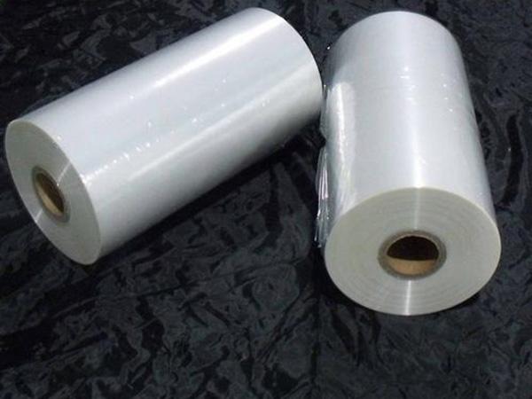 長沙熱收縮膜廠家-長沙市華大塑料制品有限公司