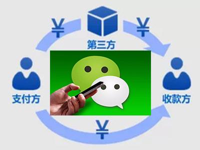 广州私人微商