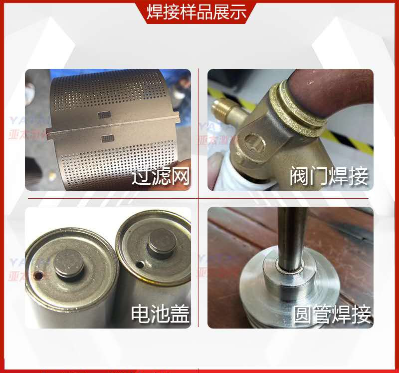 传感器激光焊接加工加工中心_其它加工服务相关-北京锐玛斯激光设备有限公司