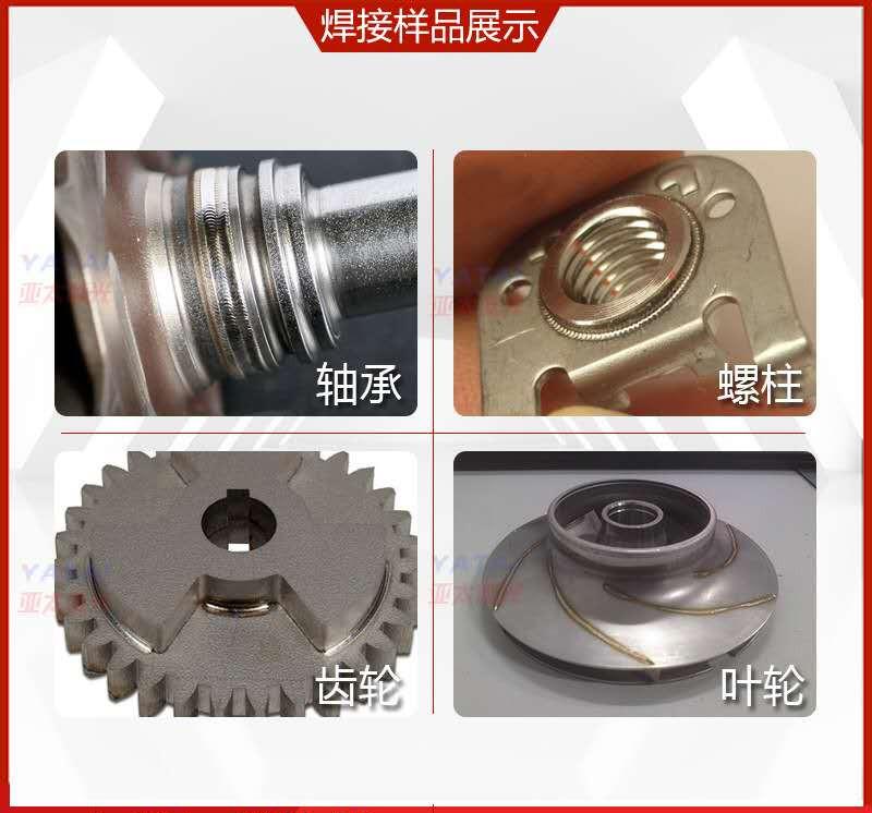 北京昌平激光焊接加工加工中心_其它加工服务相关-北京锐玛斯激光设备有限公司
