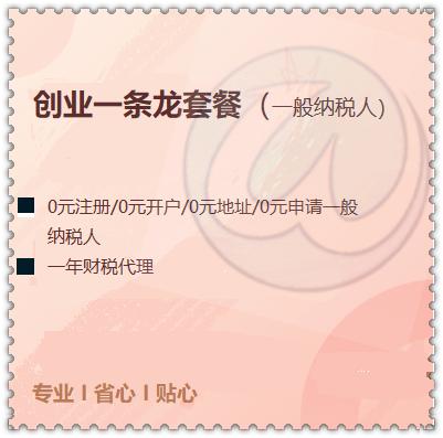 財務代理哪家便宜_會計服務-深圳市好萬家商務服務有限公司