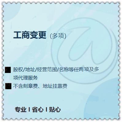 財務代理哪家專業_廣告代理相關-深圳市好萬家商務服務有限公司