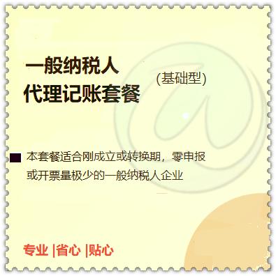 深圳公司注冊流程_公司注冊服務-深圳市好萬家商務服務有限公司