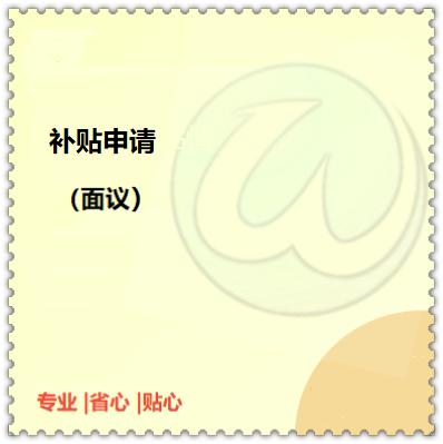 深圳公司注册哪家便宜_品牌注册相关-深圳市好万家商务服务有限公司