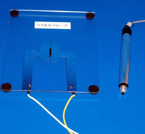面膜经皮水分流失测定仪销售_肉类水分测定仪相关-阿什仪器中国技术服务中心