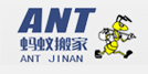 濟南廠房空調移機_其它商務服務相關-濟南螞蟻高端搬家有限公司