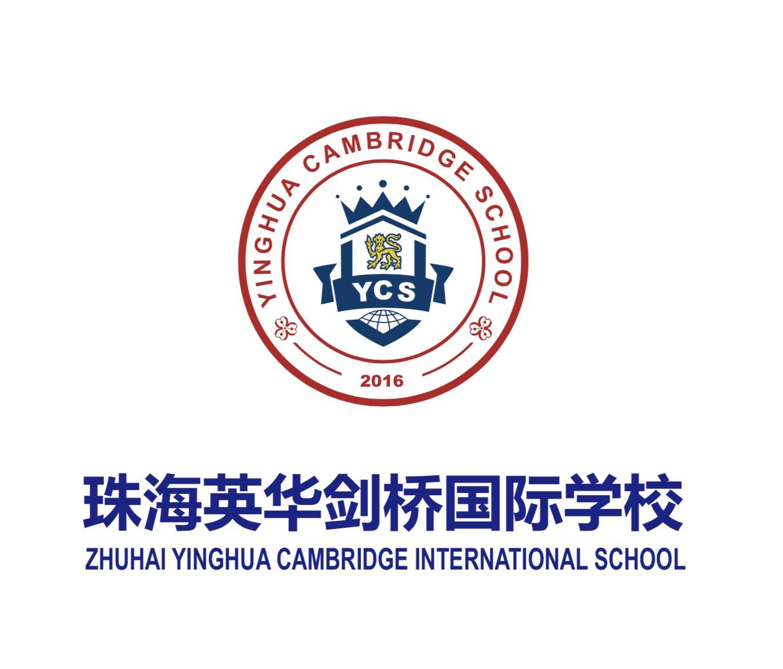 加拿大国际高中录取条件_国际高中学校推荐相关-珠海英华剑桥国际高中