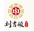 滨州新一针疗法咨询电话_新一针疗法培训费用相关-济南亿丰教育咨询有限公司