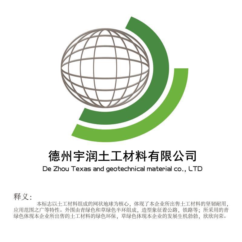 德州宇润土工材料有限公司