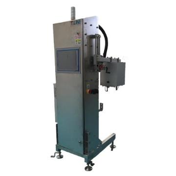 智能空罐檢測機生產商_ 空罐檢測機廠家相關-武漢克萊澳科技有限公司