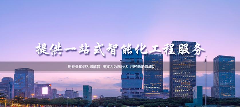 南京口碑好的安防监控哪家便宜_其它监控保护装置相关-北京东青互联科技有限公司