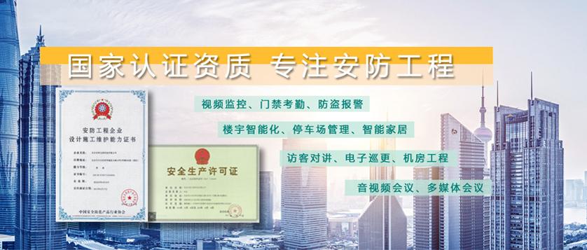 山东智能弱电工程哪家好_智能弱电工程相关-北京东青互联科技有限公司