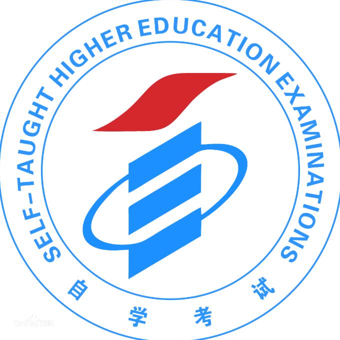 烟台自考培训_办公、文教报名入口-济南智联教育咨询有限公司