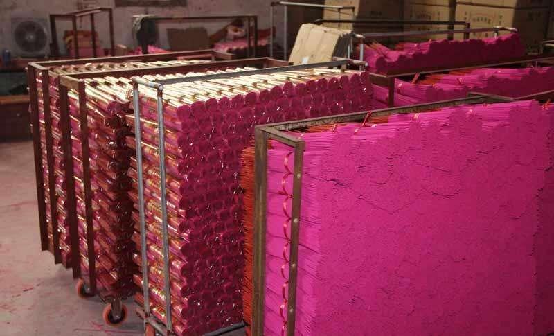 大型制香机加盟选择哪家好_口碑好的机械项目合作-湖南吉优香业有限公司