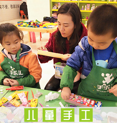 浙江儿童diy手工坊加盟项目_diy手工坊相关-济南唯品文化传播有限公司