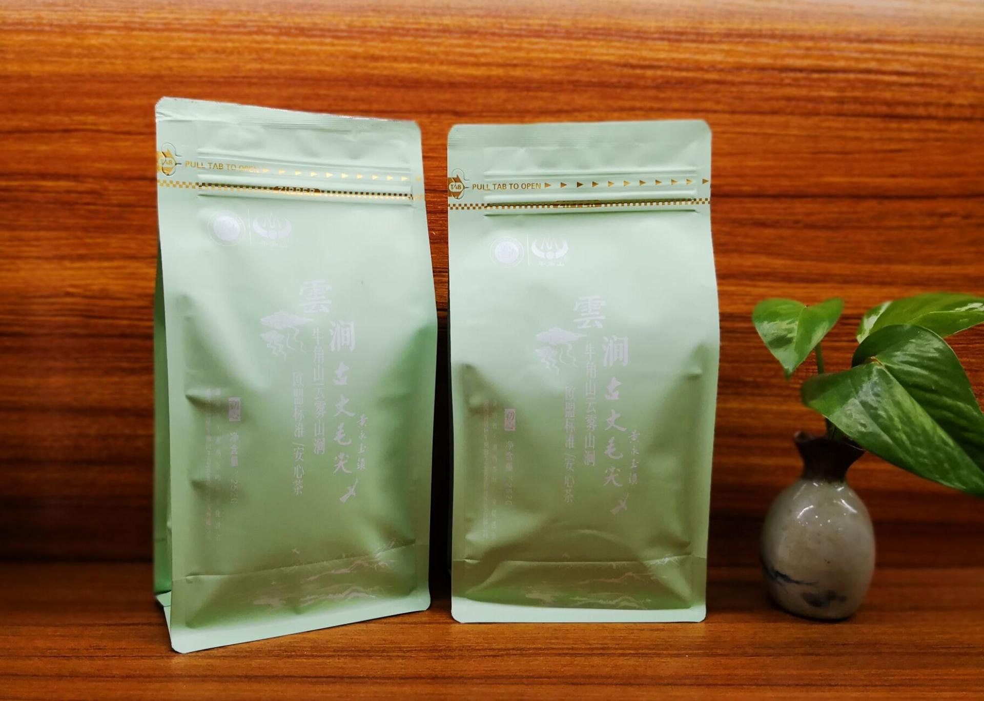 牛角山绿茶价格_贵州绿茶相关-湘西自治州牛角山生态农业科技开发有限公司