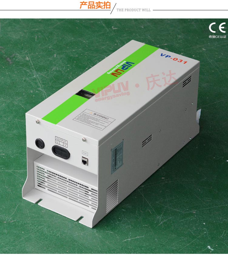 低温固化系统_加装UV发光二极管-广东庆达光电节能科技有限公司