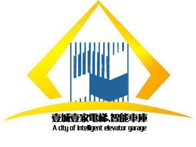 甘肃壹城壹家电梯设备工程有限公司