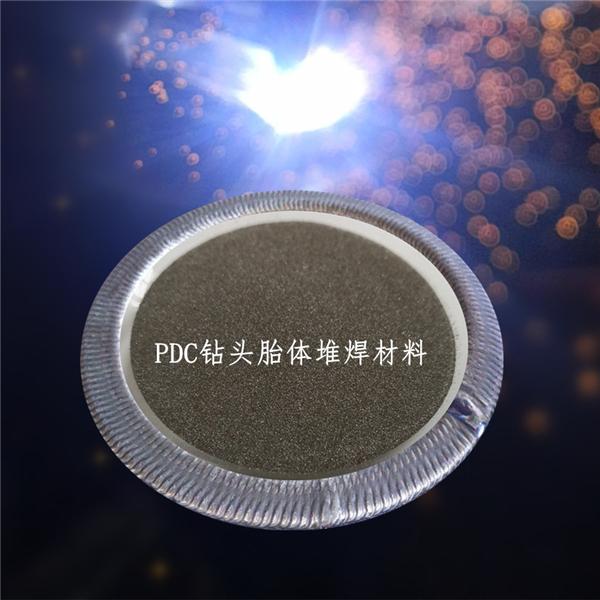 耐磨板自动堆焊设备_阀门粉末冶金模价格-湖南智者新材料科技有限公司