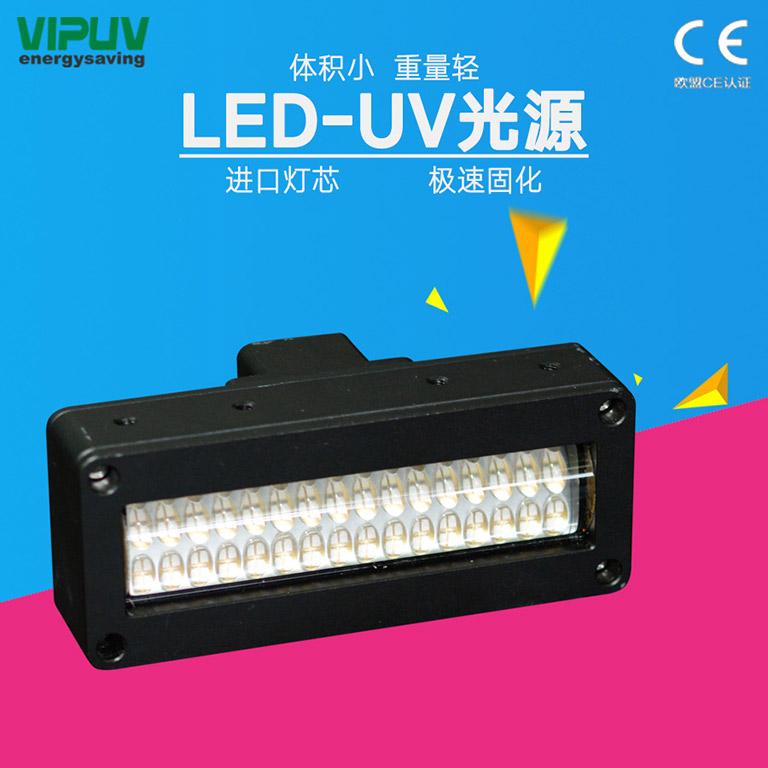 LED UV面光源_发光二极管生产商-广东庆达光电节能科技有限公司