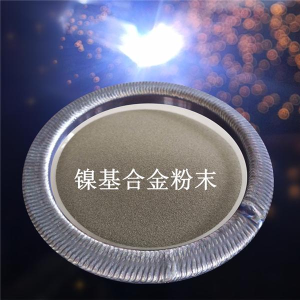 铁基30合金粉末_硬质合金粉末相关-湖南智者新材料科技有限公司
