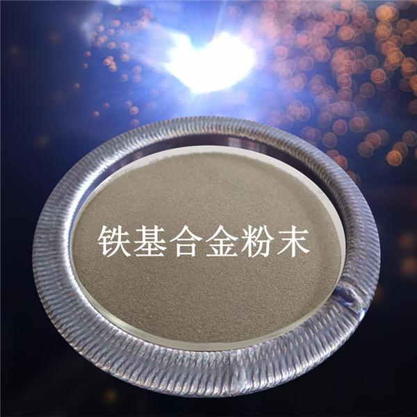 高合金耐磨堆焊焊丝_粉末冶金模-湖南智者新材料科技有限公司