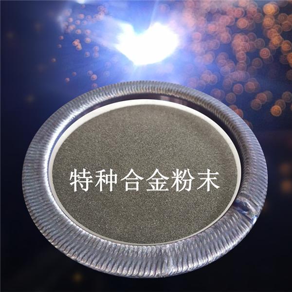 合金锰钢堆焊耐磨焊条_复核粉末冶金模-湖南智者新材料科技有限公司