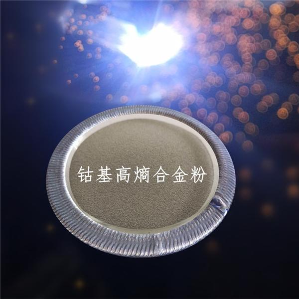 堆焊耐磨管价格_复核粉末冶金模-湖南智者新材料科技有限公司