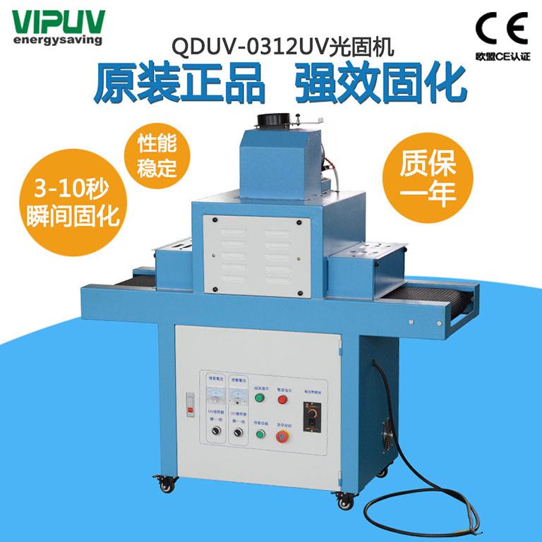 UV固化系统_UV LED发光二极管设备-广东庆达光电节能科技有限公司