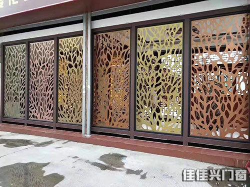 阳台铝合金护栏配件_院子铝合金-长沙佳佳兴门窗有限公司