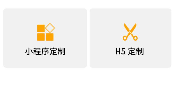 手游开发公司_个性化软件开发价格-湖南开辟者网络科技有限公司
