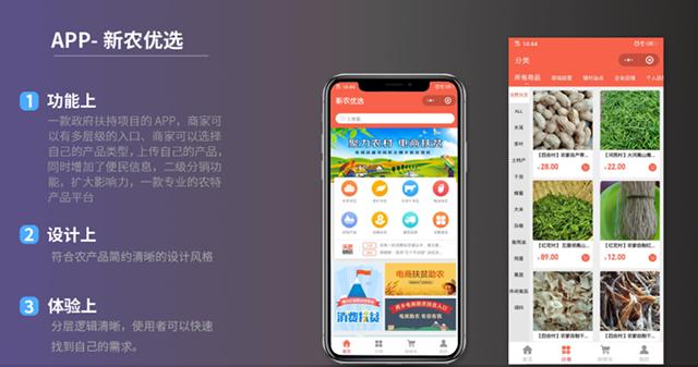 个性化MG动画定制_正规商务服务报价-湖南开辟者网络科技有限公司