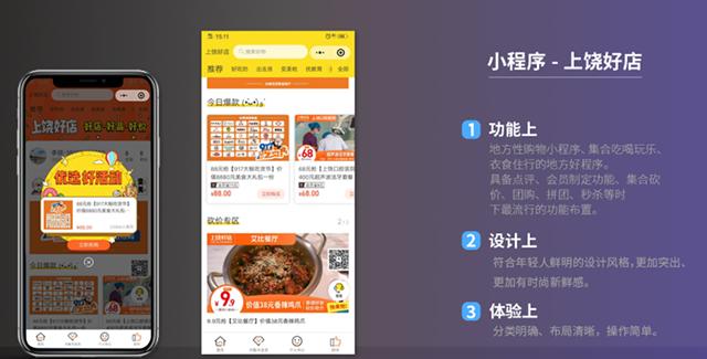 MG动画报价-湖南开辟者网络科技有限公司