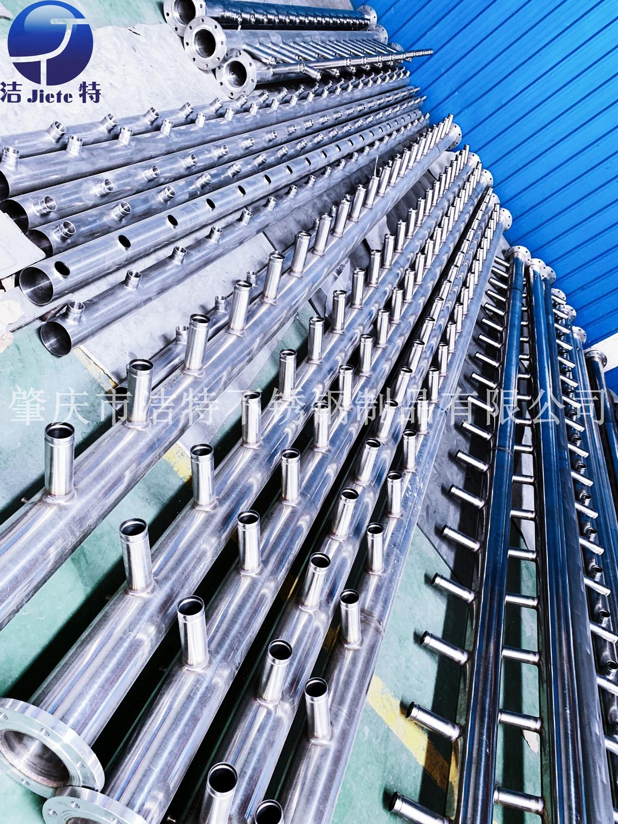 广州不锈钢管_不锈钢圆钢相关-肇庆市高要区洁特不锈钢制品有限公司