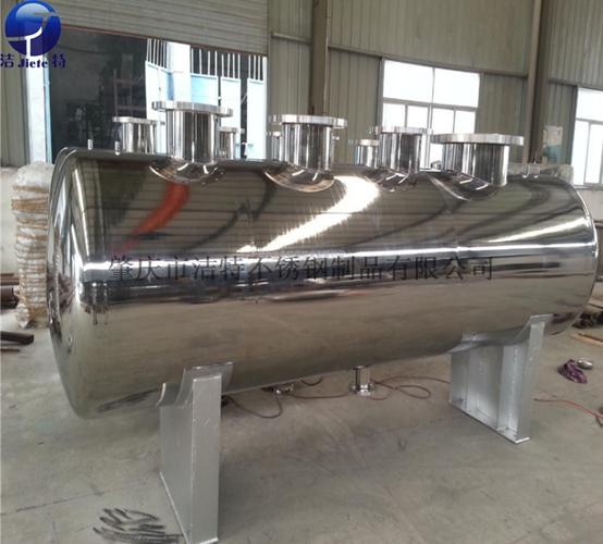 CIP半自动清洗酸碱罐_喷淋清洗系统相关-肇庆市高要区洁特不锈钢制品有限公司