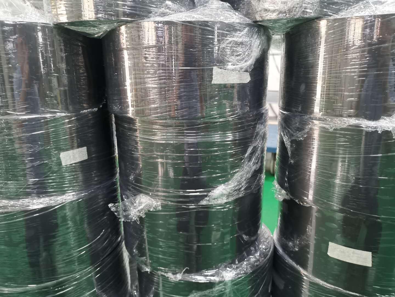 上海阻燃绝缘膜哪家好_ 阻燃绝缘膜厂家相关-苏州环维薄膜科技有限公司