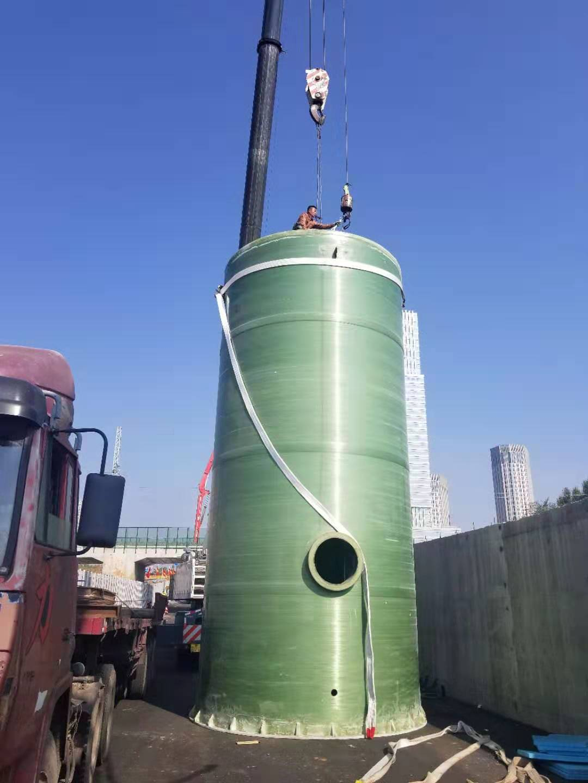 贵州一体化预制泵站厂家电话_一体化预制泵站厂家相关-湖南丽发环保科技有限公司
