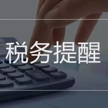 资质代办公司_建筑资质代办相关-娄底市益佳财务信息咨询有限公司