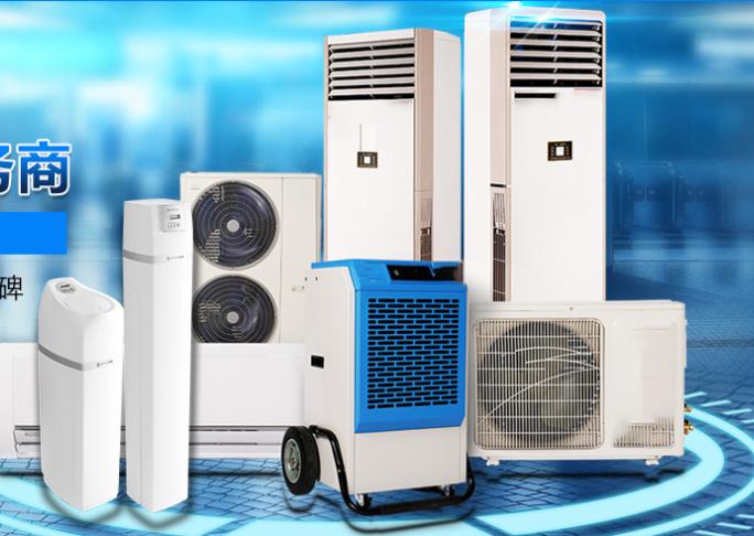 恩施变频中央空调品牌_柜式空调相关-湖北东清暖通科技有限公司