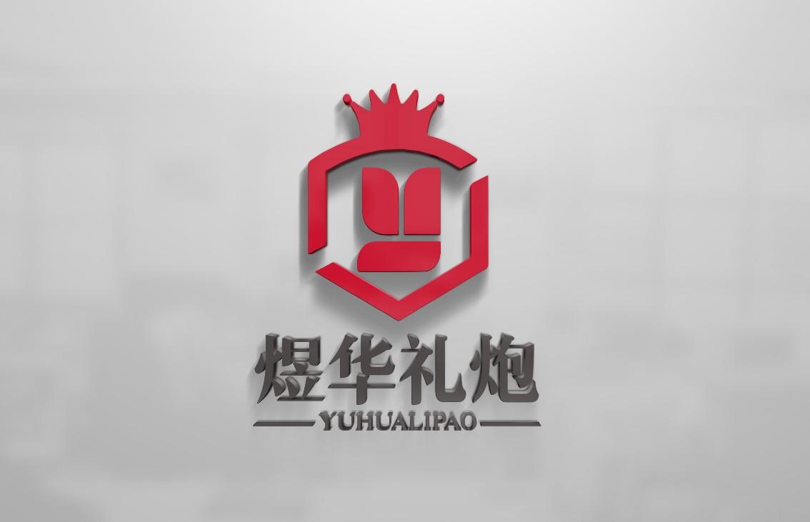 益阳市煜华节庆庆典用品有限公司